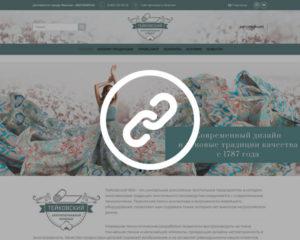 Создание интернет магазина teikovo.com