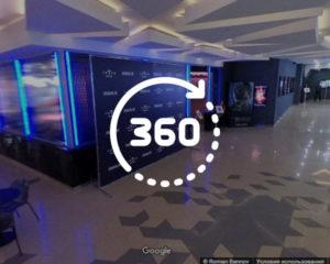 360° панорама для кинотеатра «Киномакс-Титан»