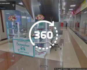 3D тур для студии маникюра «Волшебные Пальчики»
