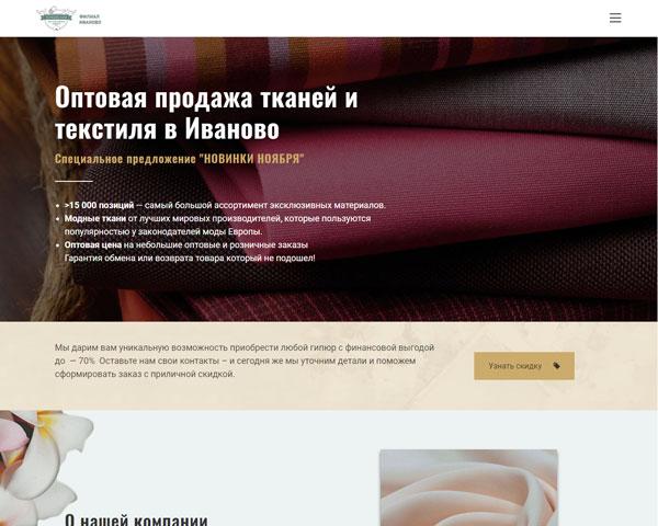russia-textile-1