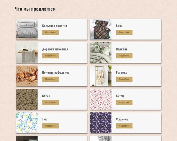russia-textile-2