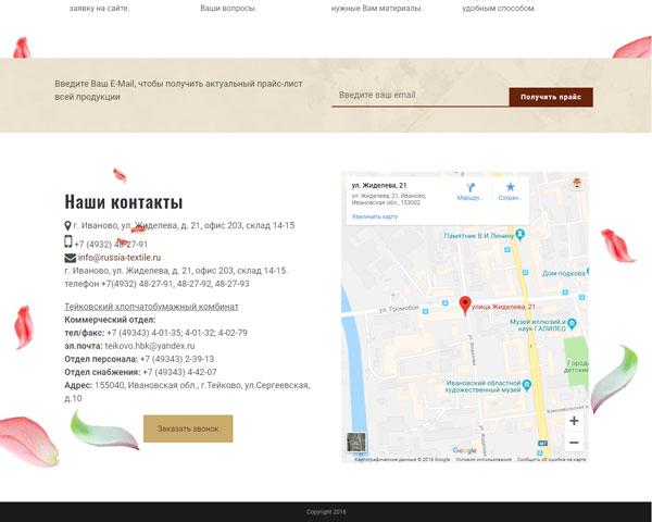 russia-textile-3