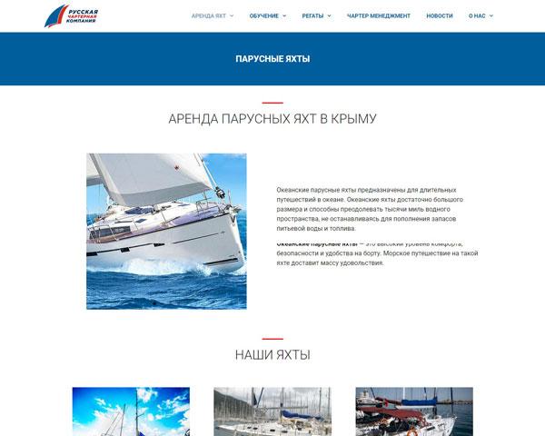 Типовая страница сайта