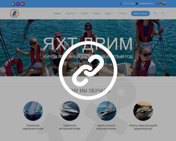 Редизайн сайта yachtdream.ru