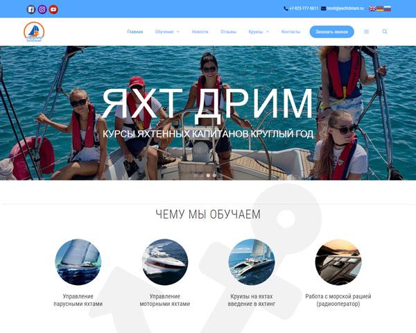 Новый дизайн - главная страница